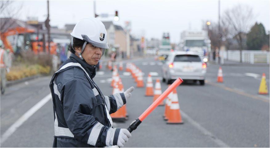 一般道交通誘導・規制
