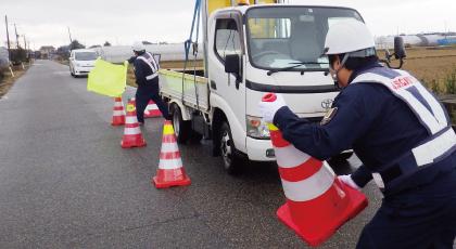 交通規制業務請負